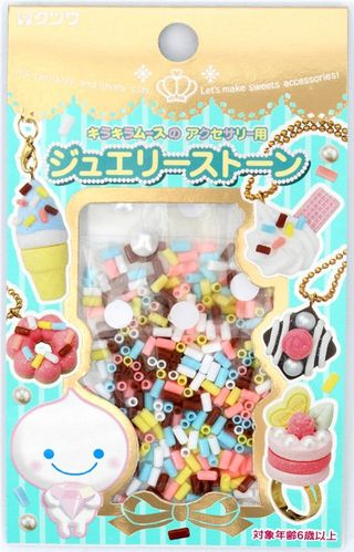 Deco-pearls-sprinkles-for-miniature-decoden-from-Japan-116038-1 (2)