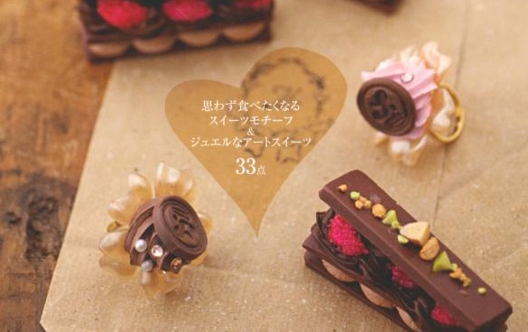 Japanese fake sweets book decoden