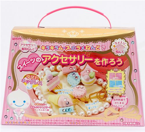 Kawaii-glitter-mousse-jewelry-clay-making-kit-rings-116003-1