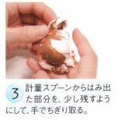 Japanese clay craft magazine ice cream tutorial  step four