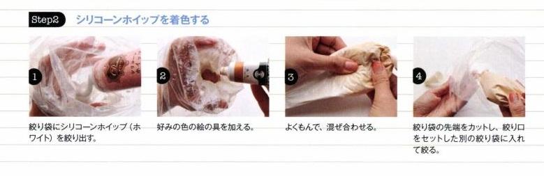 Padico cream2