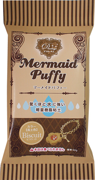 mermaid puffy clay