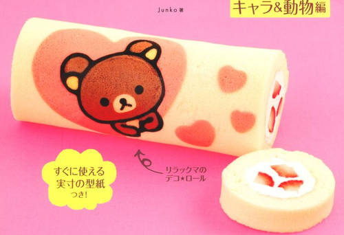 Kawaii swiss roll cake3