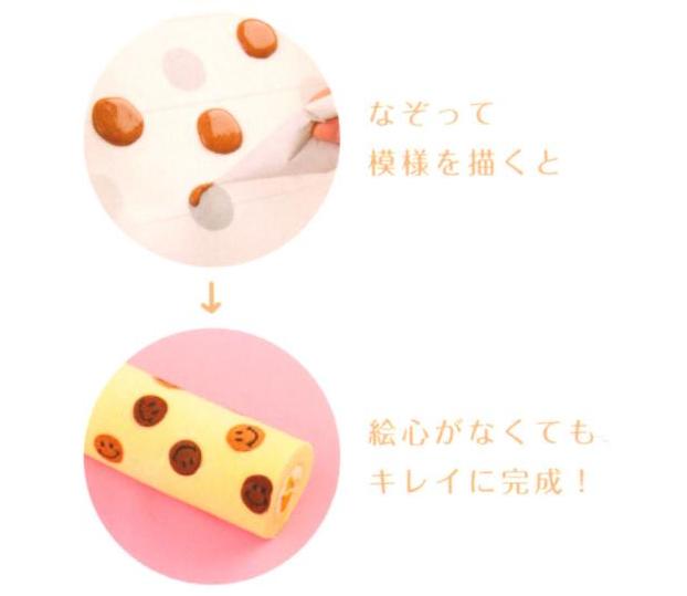 Kawaii roll cake5