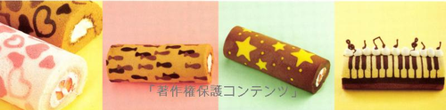 Kawaii wiss roll cake