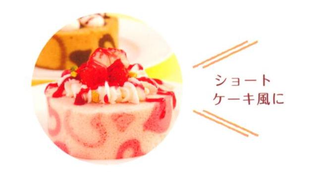 Kawaii roll cake27