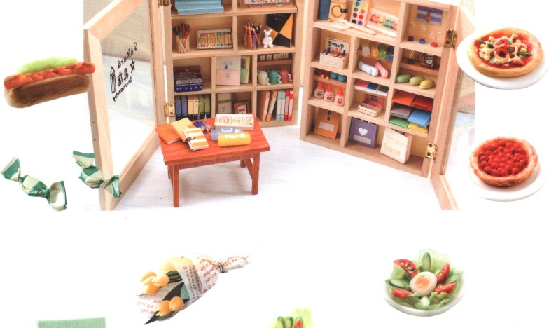 japanese craft book miniature food