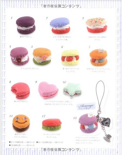 japanese french macaroons from clay