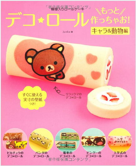 Kawaii roll cake