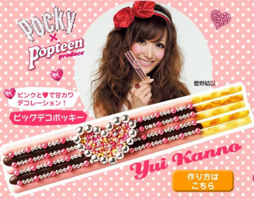 Popteen deco pocky kawaii