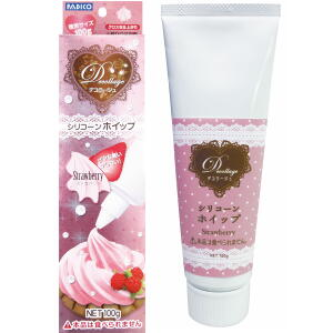 japanese decoden whipped cream
