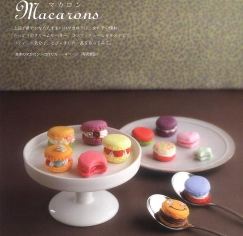 japanese fake sweet french maccaroons