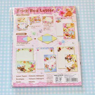 Trick box letter letter set