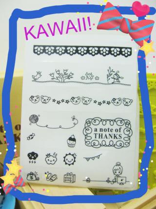 Kawaii Giveaway