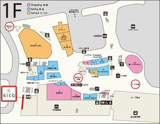 decoden artist store map