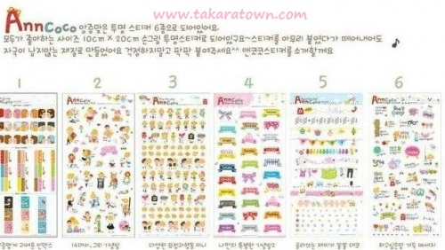 Cute-Index-StickersJapanese-Kawaii118-297