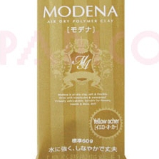 Modena ochre biscuit resin clay from japan