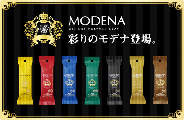 modena air dry polymer clay in yellow ocher clay review takara town